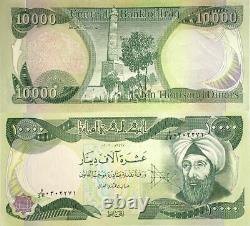 91.800 Dinars Irakiens Irak Monnaie Unc Billets De Banque Complet Set Every Iqd Bill