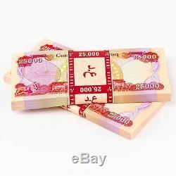 Acheter 75 000 Iqd Ongecirculeerd Irak Dinar 25 000 25k Irak Monnaie Et Argent