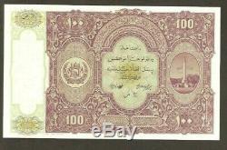 Afghanistan 100 Afghani P20 1936 Minaret Rare Unc Grand Billet De Banque Du Monde