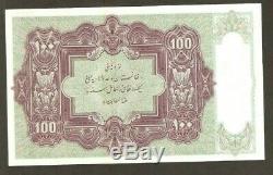 Afghanistan 100 Afghani P20 1936 Minaret Unc Rare Grand Monde Monnaie De Billets De Banque