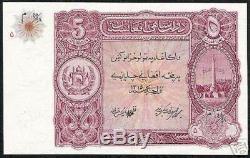 Afghanistan 5 Afghanis P16 1936 Minaret Unc Avec Date Rare Monnaie Note