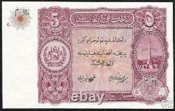 Afghanistan 5 Afghanis P-16 1936 Minaret Unc Avec La Date Rare Monnaie Note