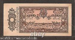 Afghanistan 5 Rupees P2 A 1298 (1920) Unc With Counterfoil Currency Money Note