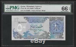 Agence Monétaire Du Qatar 50 Riyals P10 1980 Bateau Unc Rare Pmg 66 Billets De Banque