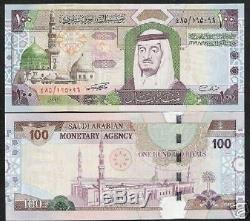 Arabie Saoudite 100 Riyals P29 2003 King Fahd Mosquée Unc Bill Monnaie Mondiale Note