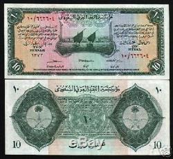 Arabie Saoudite 10 Riyals P4 1954 Haj Bateau Épée Rare Unc Monnaie Du Golfe Note
