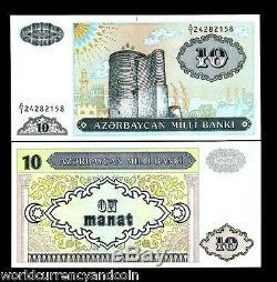 Azerbaïdjan 10 Manat P16 1993 1/2 Bundle Ocre Unc Monnaie Argent 50 Pcs Banknote