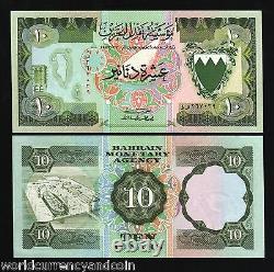 Bahreïn 10 Dinars P-9 B 1973 Map Boat Unc Gulf Gcc Currency Money Bill Arab Note
