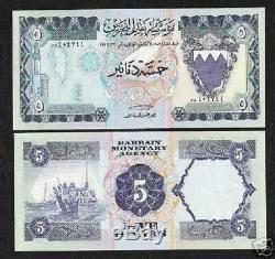 Bahreïn 5 Dinars P8a 1973 Carte Bateau Mosquée Unc Golfe Rare Monnaie Argent Bill Note