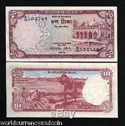 Bangladesh 10 Taka P16 Billet De Banque En Monnaie De Facture Rare