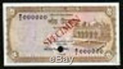 Bangladesh 5 Taka P-15 1978 Spécimen Bateau Mosquee Unc Monnaie Bank Note De L'argent