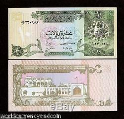 Banque Centrale Du Qatar 10 Riyal P16a 1996 Bateau Unc Monnaie Billet De Billets D'argent Rares
