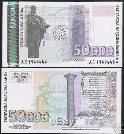 Bulgarie Leva 50 000 50000 P113 1997 St Cyrill Méthodius Unc Monnaie Argent Remarque