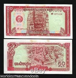 Cambodge 50 Riels P32 1979 1 / 2bundle Angkor Watt Unc Monnaie Argent Pack 50 Remarque