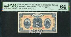 China Market Stabilization Currency Bureau 1923, 10 Cuivres, P612a, Pmg 64 Unc