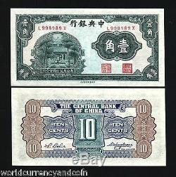 Chine 10 Cents P202 1931 Temple Bundle Unc Monnaie Bill Emballage D'origine 100 Pcs
