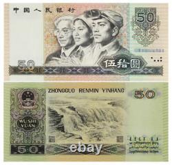 Chine 50 Dollars 50 Yuan Rmb Banknote Monnaie 50yuan Nouveau 1980 1pcs Unc