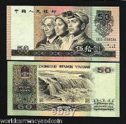 Chine 50 Yuan P-888 A 1980 Fleuve Jaune Cascade Unc Monnaie Bill Bank Note