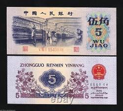 Chine 5 Jiao P880 B 1972 Lithograph Prefix Unc Textile Monnaie De La Banque De L'argent Note