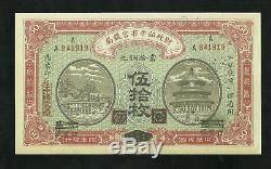 Chine, Marché Stabilzation Monnaie Bureau 50 Coppers 1915 P-602 Unc
