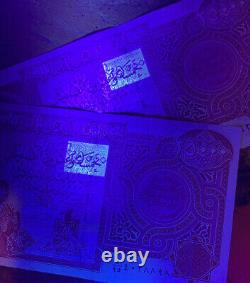 Cinq (5) X 25 000 Banques Dinaires Iraqi Unc = 125k Iqd, Monnaie Officielle De L'iraq
