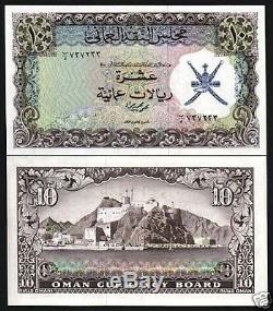 Conseil De Change Oman 10 Rials P12 1973 1er Unc Rare Gcc Golfe De Change De L'argent Note