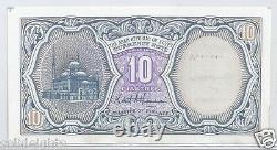Egypte 10 Piastres # 0000008 Low Serial #8 Unc Currency Note