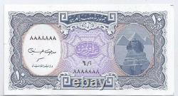 Egypte 10 Piastres # 8888888 Solid 8's Unc Currency Note