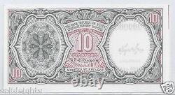Egypte 10 Piastres #q/43 000008 Faible Série #8 Unc Note De Devise