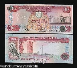 Emirats Arabes Unis 100 Dhirams P15b 1995 Sparrow Unc Monnaie Argent Bill Remarque
