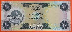Émirats Arabes Unis 10 Dirhams Nd 1973 Unc Choix 3 Conseil Des Monnaies Des Billets De Banque Uae