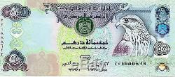 Emirats Arabes Unis 500 Dirhams 2011 Unc Monnaie Bank Note 221888623