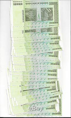 Erreur Sur Le Paquet, 10 Trillions De Monnaie En Dollars Zimbabwéens. 50 50 100