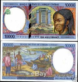 États D'afrique Centrale Congo 10000 Francs P105 2002 Navire Unc Monnaie Argent Remarque