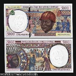 États D'afrique Centrale Gabon 5000 Francs P404l 1994 Navire Unc Monnaie Argent Remarque