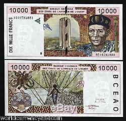 États D'afrique De L'ouest Bénin 10000 Francs P214b 1995 Scepter Unc World Currency