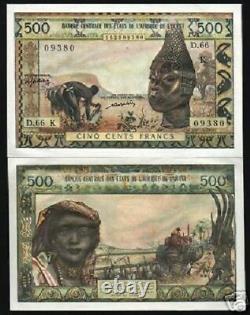 États De L'afrique De L'ouest Sénégal 500 Francs 702k 1998 Tractor Woman Unc Rare Currency