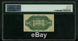 Fr. 1255 10 Cents 3ème 10c Edition Fractional Currency Pmg 64 Unc Gem Choix