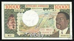 Gabon 10000 10 000 Francs P-5 A 1974 Unc Bongo Cow Tractor Rare Note Currency
