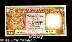 Hong Kong Chine $ 1991 Lion P199 Une Mille Hsbc Unc Rare Monnaie Argent Bill Banknote