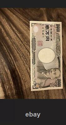 Japon 10000 Yen Billet De Banque. 10 000 Japonais Unc Bill. Nihon Billets De Banque. Devise Z
