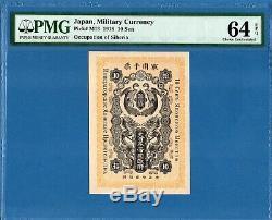 Japon, Monnaie Militaire, 10 Yen 1918, Unc-pmg64epq, P-m13