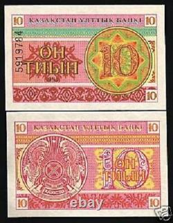 Kazakhstan 10 Tyinn P-4 1993 X 100 Pcs Lot Lot Bundle Ornate De Monnaie De Monnaie De L'unc