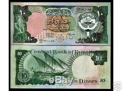 Koweït 10 Dinars P15d 1980 Bateau Unc Arabe Note 10 Pcs Lot Monnaie