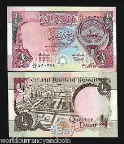 Koweït 1/4 Dinar P17 1992 Oil Refinery Boat Un Signe De Recorded. Unc Monnaie 10 Pcs