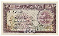 Lebanon Liban Devise 25 Piasters 1950 P42 Unc Cedar Tree Lion Livraison Gratuite