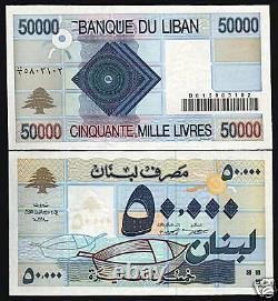 Liban 50000 Livres Pounds P73 1995 Bateau Unc Cedar Diamond Rare Note De Devise