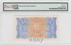 Liban Liban Banknote 25 Piastres 1942 P36 Pmg 65 Gem Unc Epq Rare Monnaie