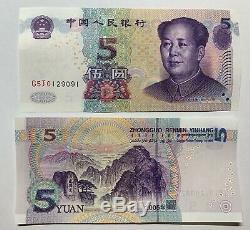 Lot 100 Pcs, China 5 Yuan Banknote (2005) Unc Chinois Billet Argent