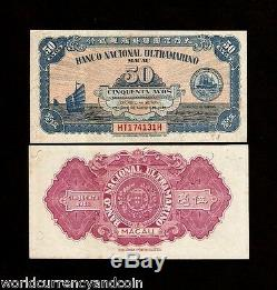 Macao 50 Avos P38 A 1946 Macao Unc Rare Portugal Monnaie Argent Bill Chine Note